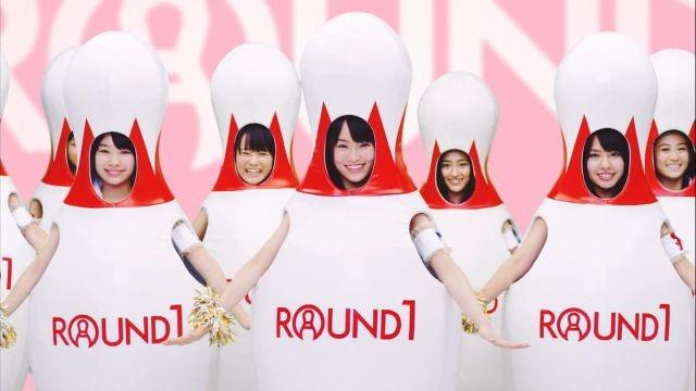NMB48 ラウンドワン オーマイガー!の画像 ... NMB48 ラウンドワン オーマイガー!