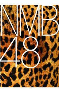 NMB48 ロゴ ヒョウ柄の画像(NMB48 ロゴに関連した画像)