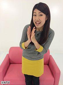 横澤夏子 プリ画像