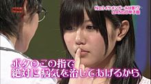 AKB48 渡辺麻友まゆゆ 宮崎美穂みゃお 男装 プリ画像