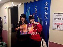 秋元才加 宮澤佐江 AKB48 ツインタワーの画像(秋元才加に関連した画像)