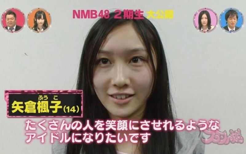 矢倉楓子の画像 p1_14
