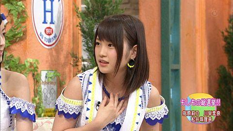 AKB48 川栄李奈 ごきげんようの画像(プリ画像)