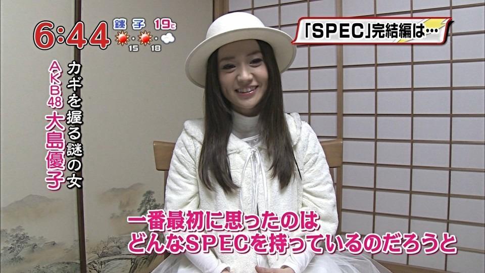劇場版 SPEC〜結〜の画像 p1_21