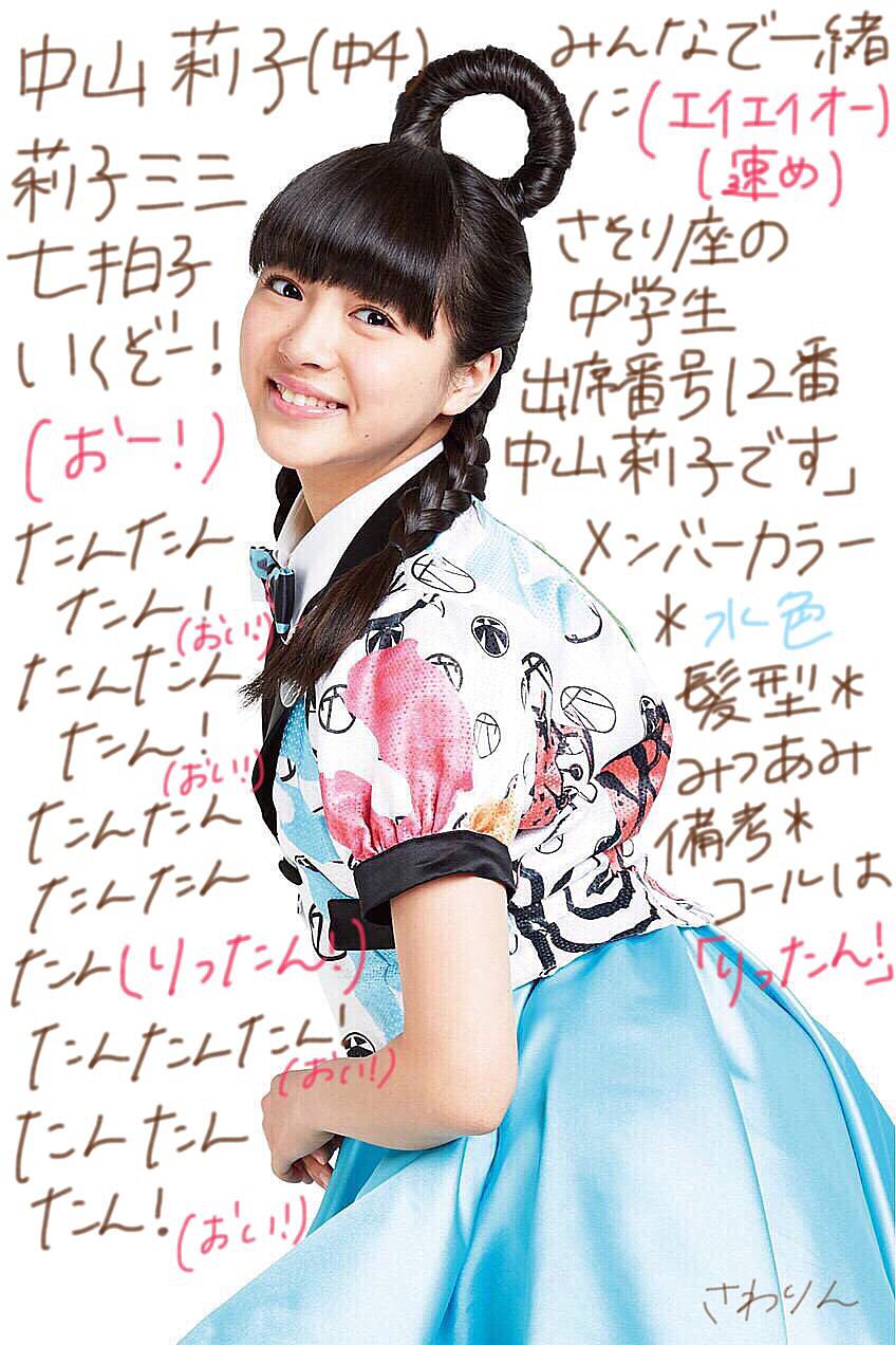 中山莉子の画像 p1_37