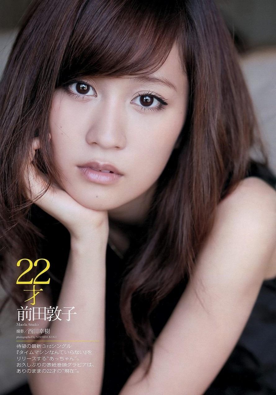 前田敦子の画像 p1_35