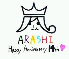 Happy Anniversary!!* プリ画像