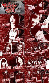 AKB48 マジすか学園2の画像(甘口に関連した画像)
