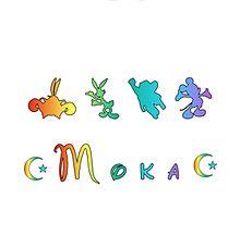 MOKA  無断転載禁止の画像(mokaに関連した画像)