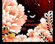 花札風*牡丹  (マイコレはポチ押す)の画像(プリ画像)