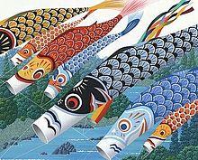 鯉のぼり  (マイコレはポチ押す)の画像(プリ画像)
