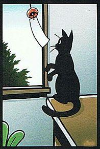 風鈴と黒猫  (マイコレはポチ押す)の画像(プリ画像)