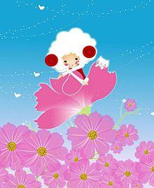 コスモスの妖精  (マイコレはポチ押す)の画像(プリ画像)