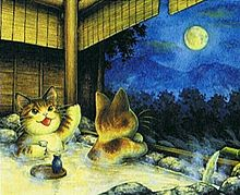 露天風呂で月見酒  (マイコレはポチ押す)の画像(プリ画像)
