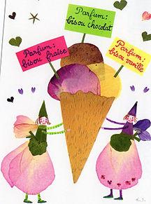 アイスクリームの妖精  (マイコレはポチ押す)の画像(プリ画像)