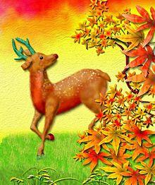 花札風*紅葉に鹿  (マイコレはポチ押す)の画像(プリ画像)