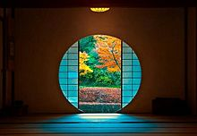 和風*丸窓から秋の庭園  (マイコレはポチ押す)