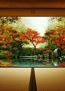 日本間から秋の庭園を眺める  (マイコレはポチ押す)