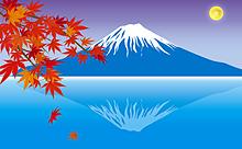 逆さ富士と紅葉  (マイコレはポチ押す)