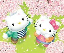 キティ&ダニエル🌸お花見  (マイコレはポチ押す)の画像(プリ画像)