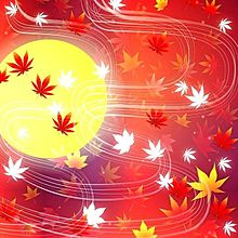 秋🍁  紅葉🍁  満月  和風  幻想的の画像(和風に関連した画像)