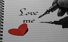 Love  me   (説明文 必読)の画像(プリ画像)