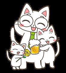 父の日*猫   (説明文 必読)の画像(プリ画像)