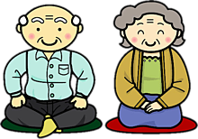 背景透過*おじいさんとおばあさん   (説明文 必読)の画像(プリ画像)