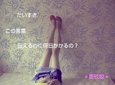 ぽえむ*1*の画像(プリ画像)