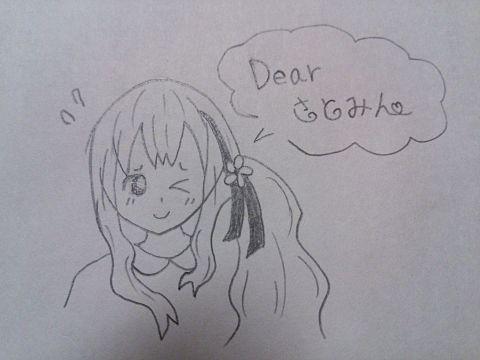 Dearさとみん♪の画像(プリ画像)