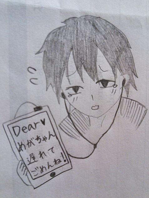 Dearめがちゃん♪の画像(プリ画像)
