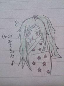 Dearみきちゃん♪ プリ画像