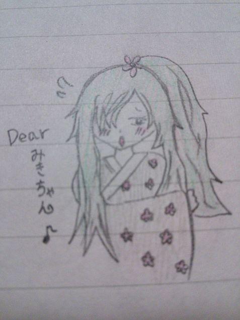 Dearみきちゃん♪の画像(プリ画像)