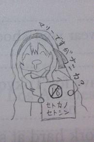 落書き*16*の画像(姫玖愛に関連した画像)
