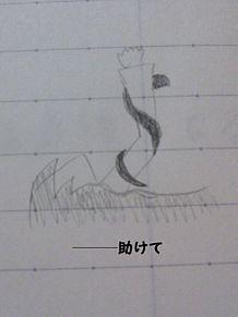 落書き*17*の画像(姫玖愛に関連した画像)