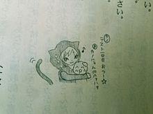 落書き*19*の画像(姫玖愛に関連した画像)