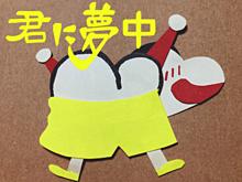 ki・mi・ni・mu・chu-の画像(NI-KIに関連した画像)