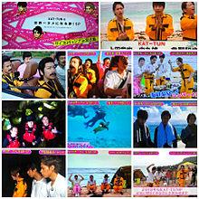KATーTUNの世界一タメになる旅!SP 総集編の画像(タメ旅に関連した画像)