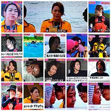 KATーTUNの世界一タメになる旅!SP 亀梨和也の画像(タメ旅に関連した画像)