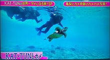 懐かしい画像を投下ッ( っ'-')╮ =͟͟͞͞の画像(中丸雄一に関連した画像)