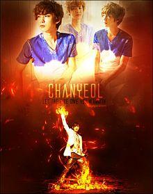 EXO チャニョルの画像(能力に関連した画像)