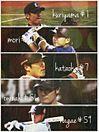 プロ野球 プリ画像