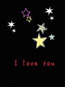 星と告白〜night〜の画像(告白に関連した画像)