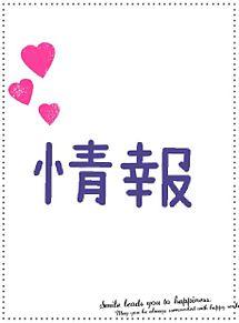 くりぃむしちゅーの!THE★レジェンド 詳細 の画像(くりぃむしちゅーに関連した画像)
