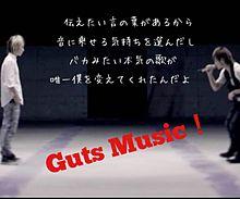 GO-ONの画像(プリ画像)