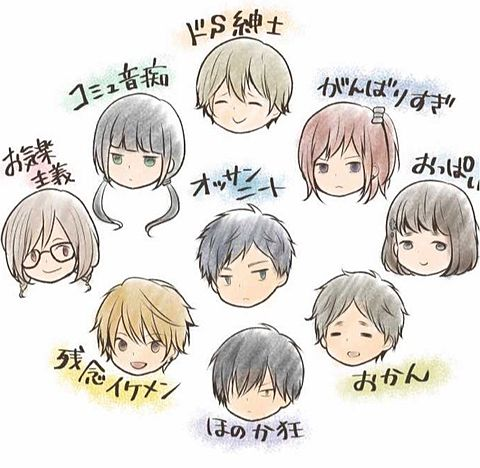 ReLIFEの画像 p1_11