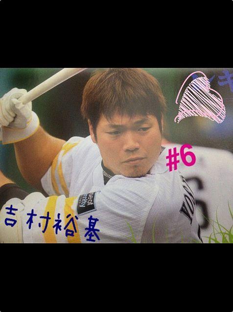 吉村裕基の画像 p1_11
