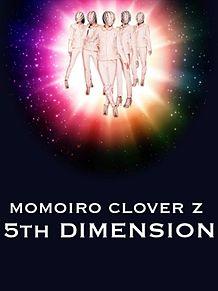 ももいろクローバーZ 5thの画像(Dimensionに関連した画像)