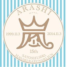 ARASHI 15th BLUEver.の画像(アニバーサリーに関連した画像)