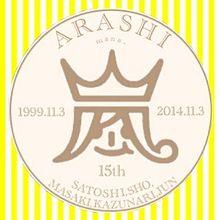 ARASHI 15th YELLOWver.の画像(アニバーサリーに関連した画像)